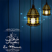 Eid Mubarak Wallpaper  Latest Version Download
