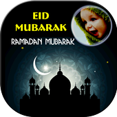 Eid Mubarak / Happy Ramadan/Eid Ul Adha/Eid Wishes  Latest Version Download