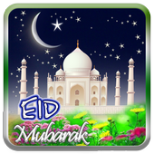 Eid Photo frames 2018  APK 1.0