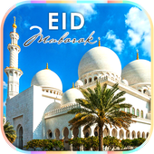 Happy Eid photo frames 2018  APK 1.1