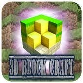 Exploration: 3D Block Craft APK 1.0.0