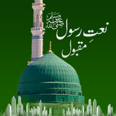 Best Naat Sharif MP3 Collection  APK 1.3