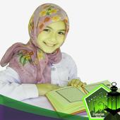 Ramadan Photo frame Maker 2018  APK 1.0