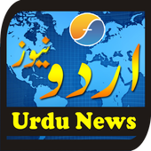 FM Urdu News  Latest Version Download