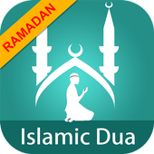 Islamic Dua- Ramadan 2017  Latest Version Download