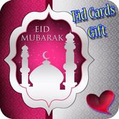 Eid Cards Gift 1.0