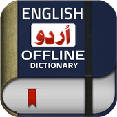 English Urdu Dictionary Offline Plus Translator APK 1.30