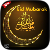 Eid Mubarak Greetings  Latest Version Download