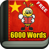 Learn Mandarin Chinese Vocabulary - 6,000 Words Latest Version Download
