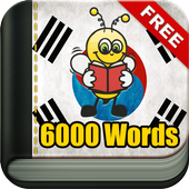 Learn Korean Vocabulary - 6,000 Words Latest Version Download