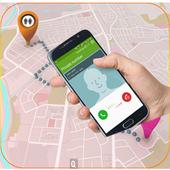 Caller ID & Find True Mobile Number Locate Tracker APK