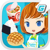 Download Konbini Story 3.36 APK File for Android