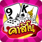 Casino Thai Hilo 9k Pokdeng Taopupa Kang Sexy game  Latest Version Download
