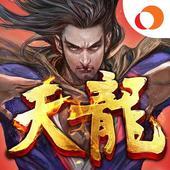 天龍八部手機版 For PC