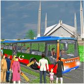 Imran Khan Ehtesab March Bus
