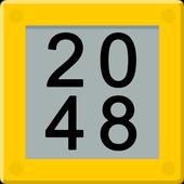 2048 Plus For PC