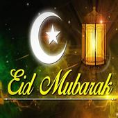 Eid Mubarak Gif  For PC
