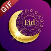 Eid Mubarak Gif : Bakra Eid Mubarak GIF 2018  Latest Version Download