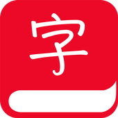 Written Chinese Dictionary 2.5.3 Android for Windows PC & Mac