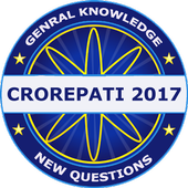 KBC 2017 - GK in English Quiz Game