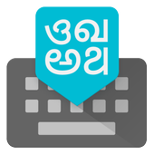 Google Indic Keyboard  3.2.6.193126728-x86_64 Android for Windows PC & Mac