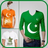 Pak Flag Shirt Photo Editor - 14 August