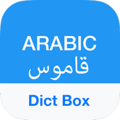 Arabic Dictionary & Translator - Dict Box For PC