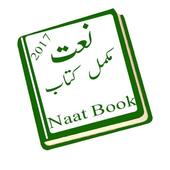 urdu naat book
