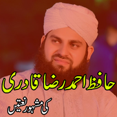 Hafiz Ahmad Raza Qadri Naats  Latest Version Download