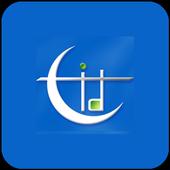 Eid al-Adha  For PC