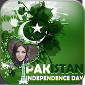 Pak Independence Photo Frames  APK 1.0
