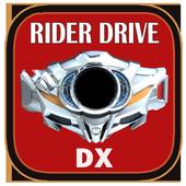 Download Driver Belt for KR Drive Henshin Belt 1.2 APK File for Android