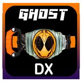 Download Driver Belt for KR Ghost Henshin Belt 1.100 APK File for Android
