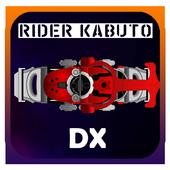 Download Driver Belt for KR Kabuto Henshin Belt 1.100 APK File for Android