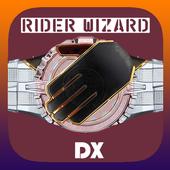 Download Driver Belt for KR Wizard Henshin Belt 1.100 APK File for Android