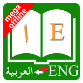 Arabic Dictionary nao Android for Windows PC & Mac