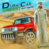 Dubai Car Desert Drift Racing