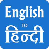 Download Hindi English Translator - English Dictionary 1.40 APK File for Android