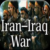 Iran–Iraq War History  APK 1.7