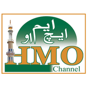 HMO CHANNEL  Latest Version Download