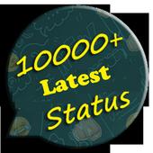 2017 All Latest Status 10000+