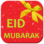 Eid Greetings 1.2 Android for Windows PC & Mac