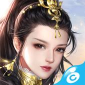 大唐無双-唯一真國戰MMO動作手遊 Latest Version Download