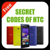 HTC Secret Codes  APK 1.0