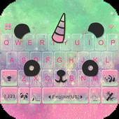 Cuteness Panda Keyboard Theme -  Cute Emojis,Gifs  APK 6