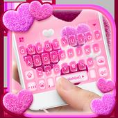Valentine Plush Heart Keyboard Theme  APK 1.0