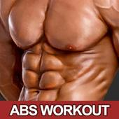 Download Six Pack Abs in 21 Days - Abs workout 2 APK File for Android
