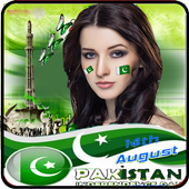 Pakistan Independence day profile Photo Maker APK v1.01 (479)