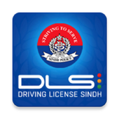 Sindh Driving License App 1.0 Latest Version Download