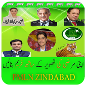 PMLN Photo Frame Editor HD 2018 1.0 Latest Version Download